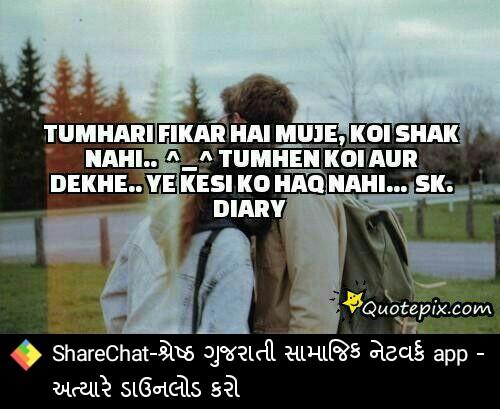 english-Shayari-2.jpg