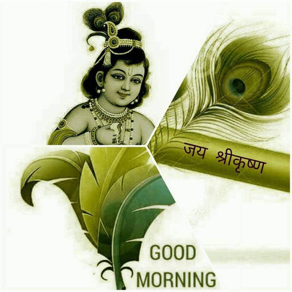 whatsapp-good-morning-english-24.jpg