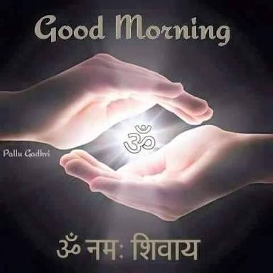whatsapp-good-morning-image-in-english-12.jpg