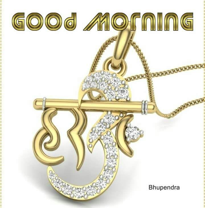 whatsapp-good-morning-image-in-english-28.jpg