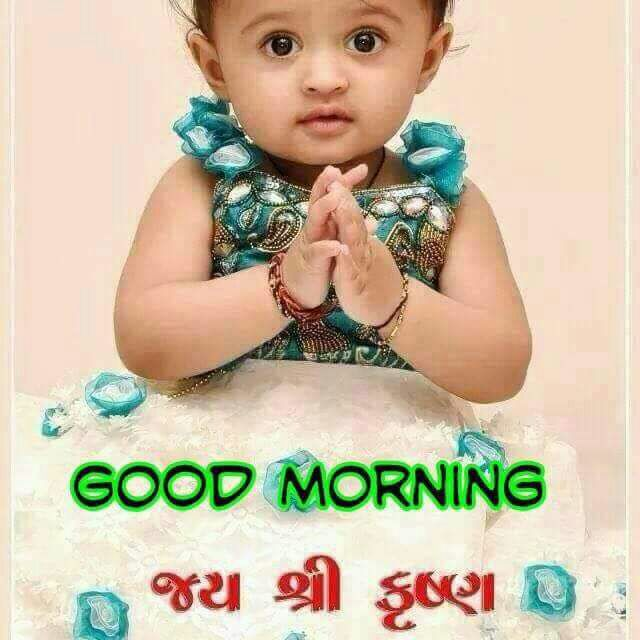 Gujarati-Good-Morning-image-1.jpg