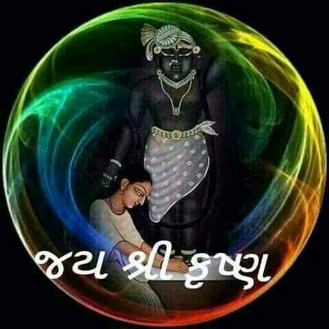 Gujarati-Good-Morning-image-23.jpg