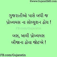 Gujarati-Quotes-18.jpg