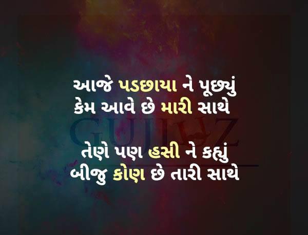 Gujarati-Quotes-25.jpg
