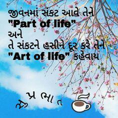 Gujarati-Suvakya-7.jpg