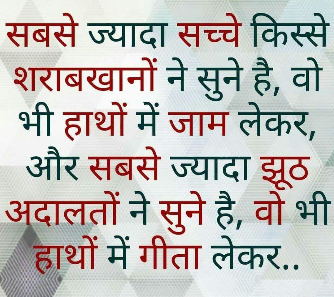 Gujarati-Whatsapp-Status-images-7.jpg
