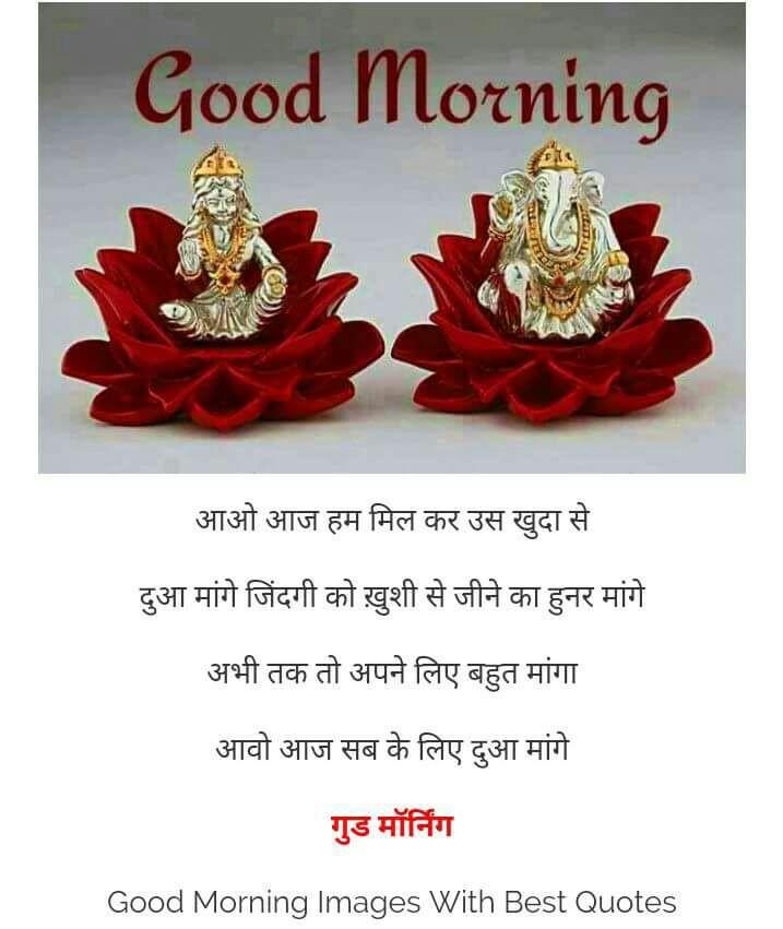 Inspirational-Gujarati-Suvichar-11.jpg