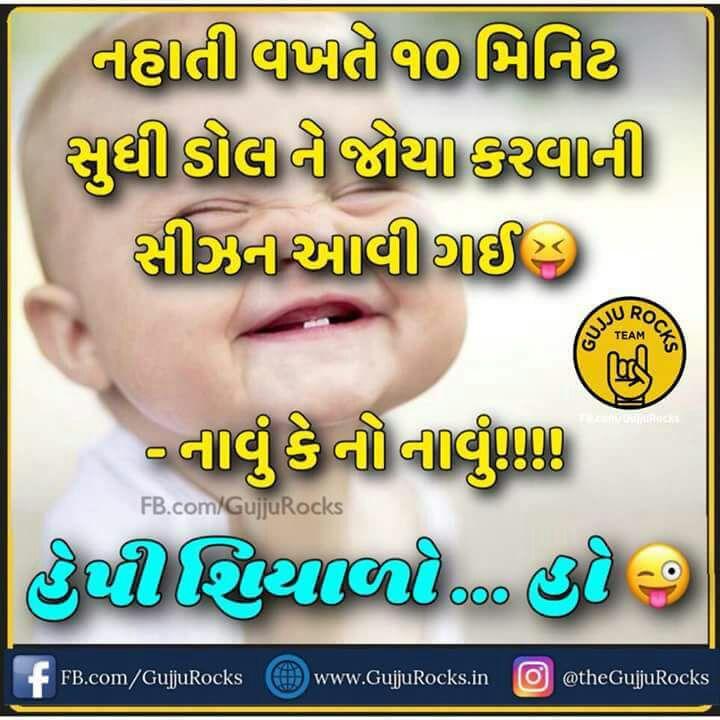 Inspirational-Gujarati-Suvichar-21.jpg