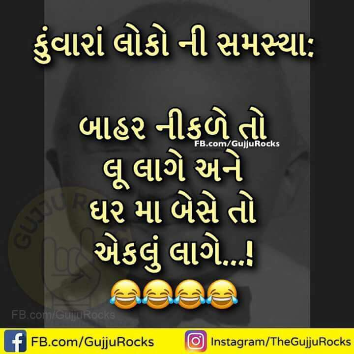 gujarati-jokes-picture-11.jpg