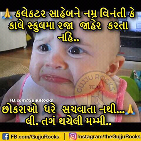 gujarati-jokes-picture-17.jpg
