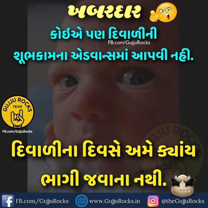 gujarati-jokes-picture-20.jpg