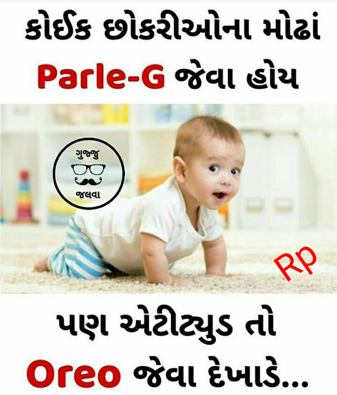gujarati-jokes-picture-21.jpg