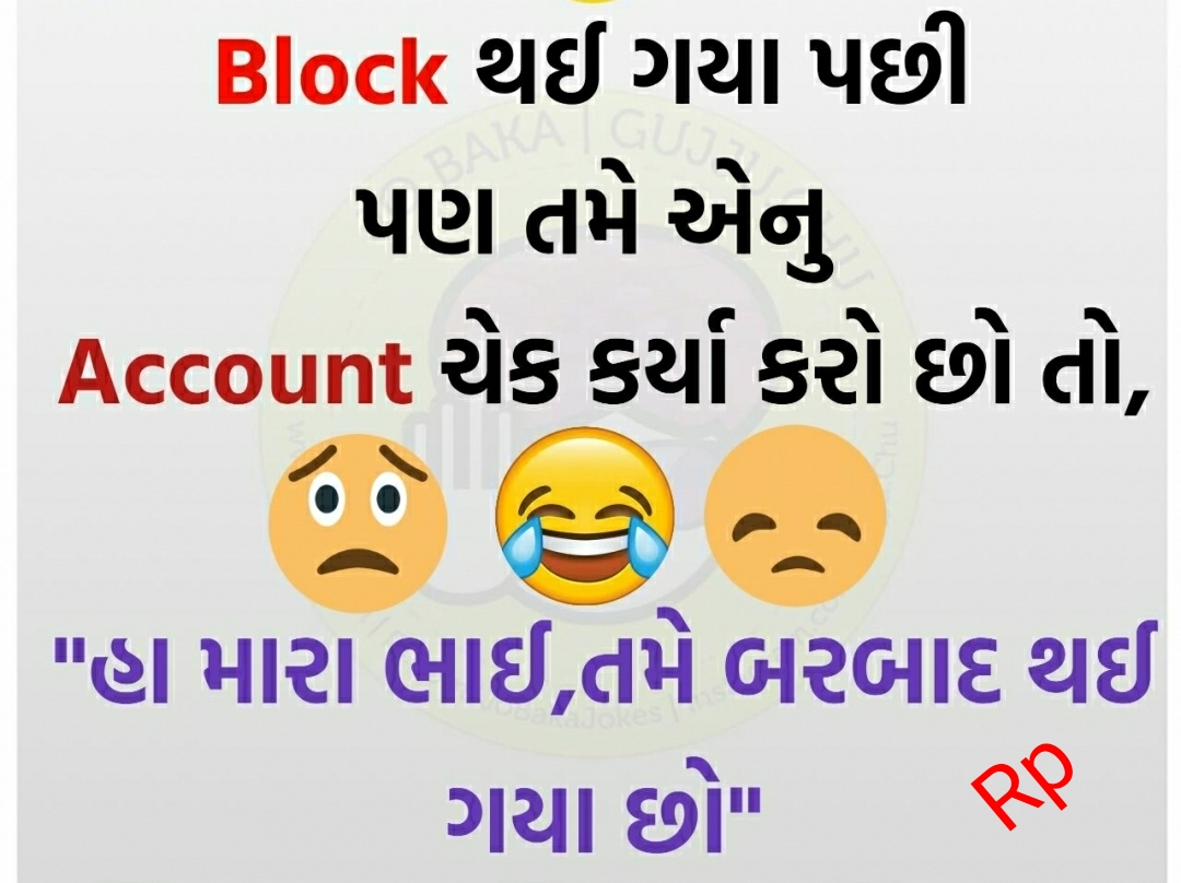 gujarati-jokes-picture-23.jpg