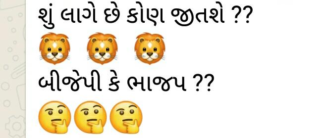 gujarati-jokes-picture-31.jpg