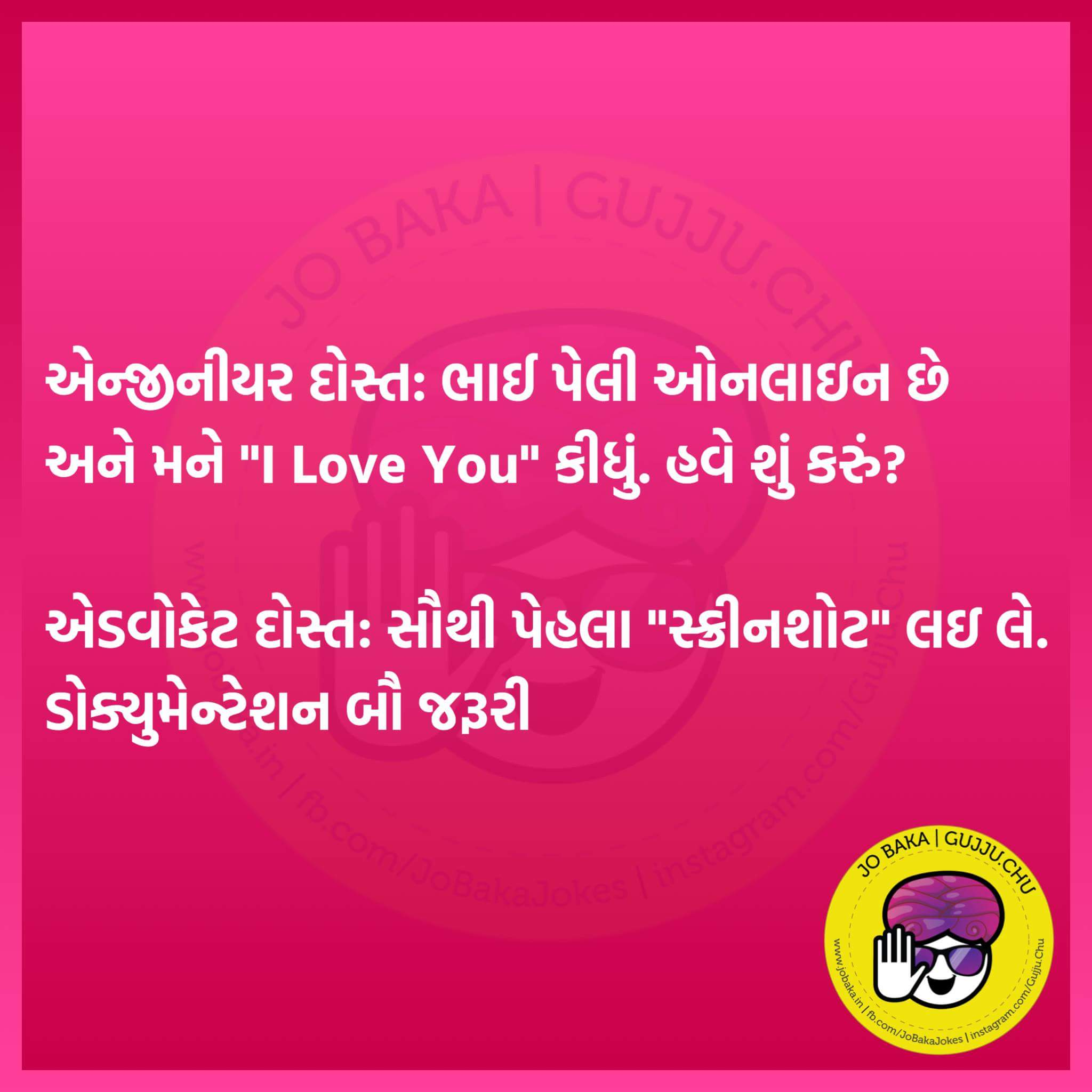 gujarati-jokes-picture-9.jpg