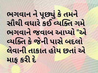 gujarati-motivational-suvichar-status-16.jpg