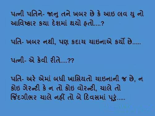gujarati-suvichar-picture-35.jpg