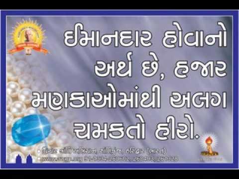 gujarati-suvichar-picture-38.jpg