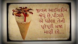 gujarati-suvichar-picture-52.jpg