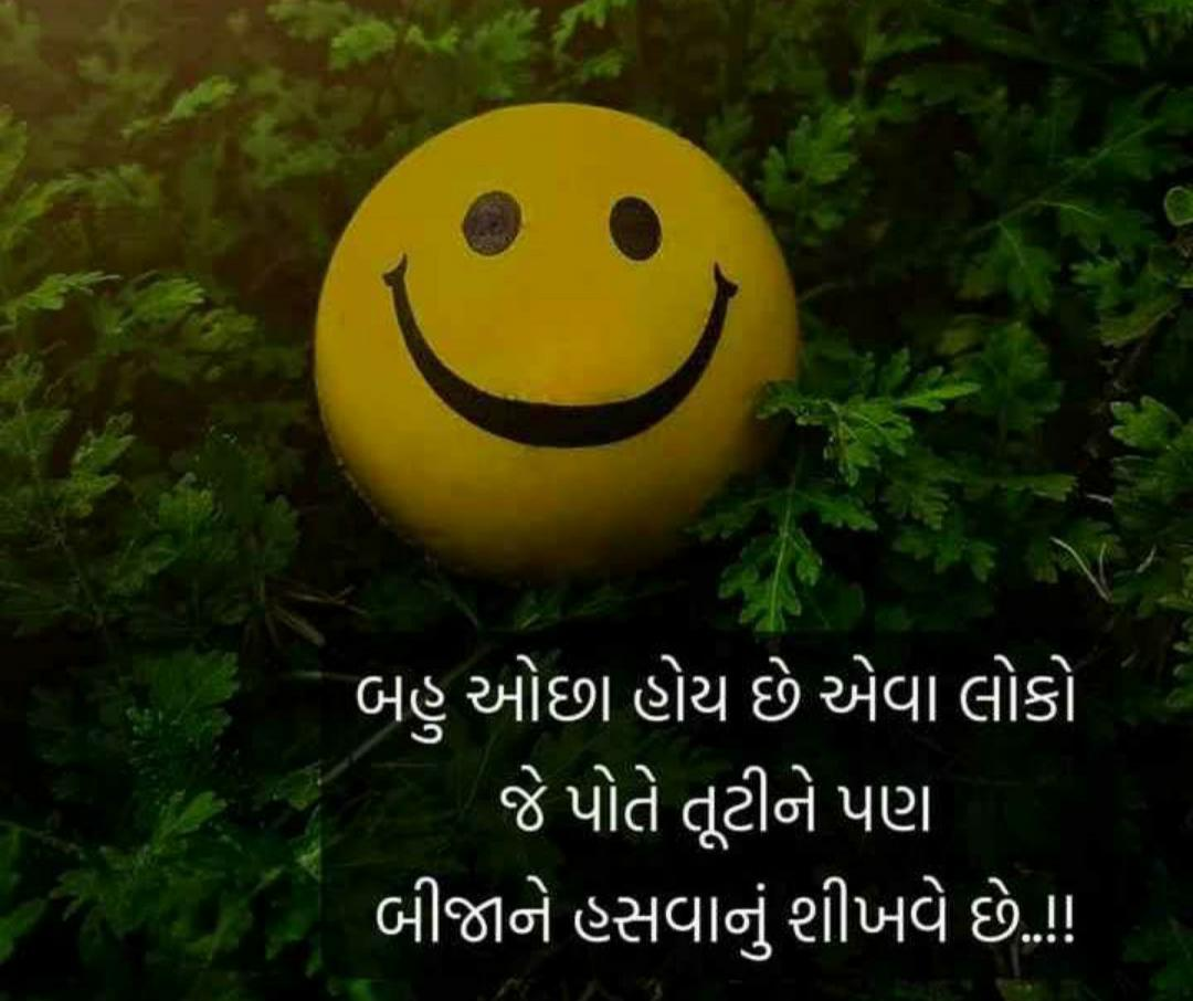 inspirational-life-quotes-in-gujarati-9.jpg