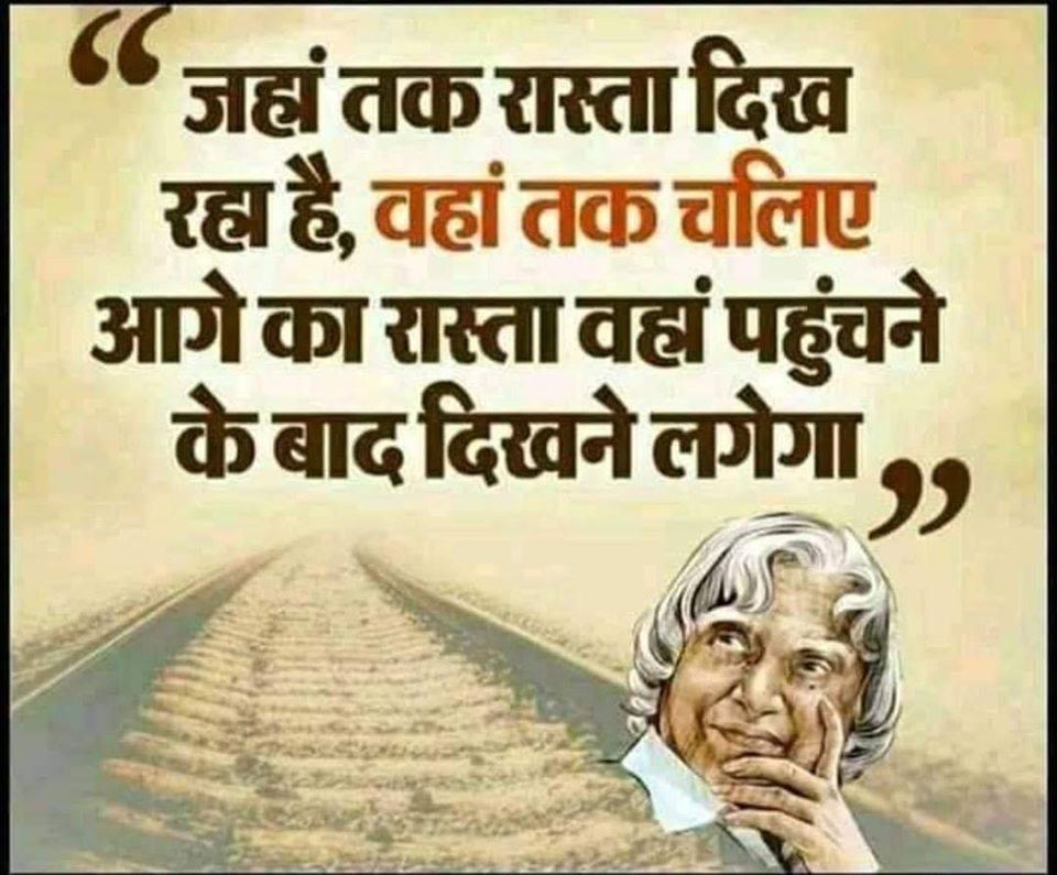 Hindi-Motivational-Suvichar-15.jpg