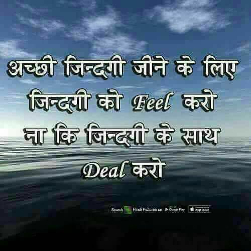 Hindi-Motivational-Suvichar-with-Images-1.jpg