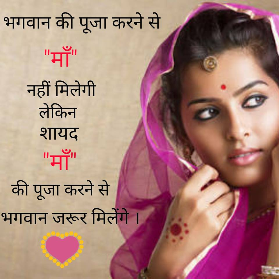 Hindi-Motivational-Suvichar-with-Images-10.jpg