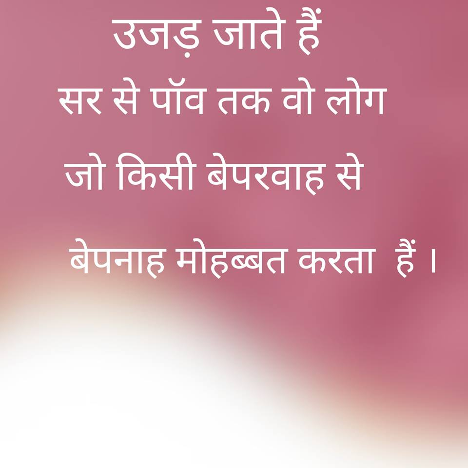 Hindi-Motivational-Suvichar-with-Images-15.jpg