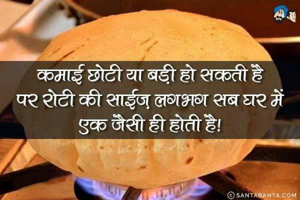 Hindi-Motivational-Suvichar-with-Images-6.jpg