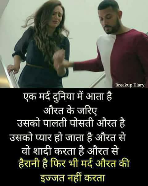 Hindi-Whatsapp-Status-Images-19.jpg