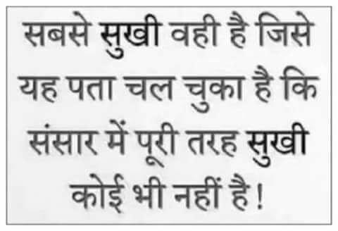 Hindi-Whatsapp-Status-Images-21.jpg