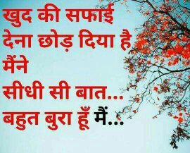 Hindi-Whatsapp-Status-Images-27.jpg