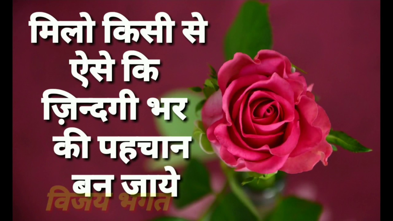 Hindi-Whatsapp-Status-Images-30.jpg