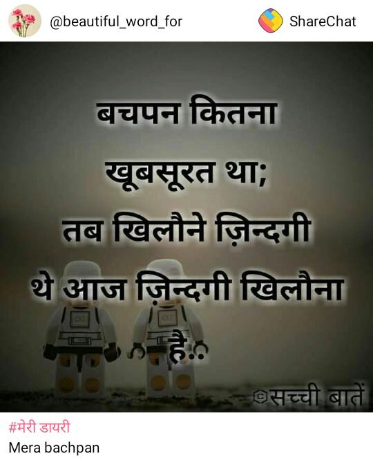 Hindi-Whatsapp-Status-Images-35.jpg