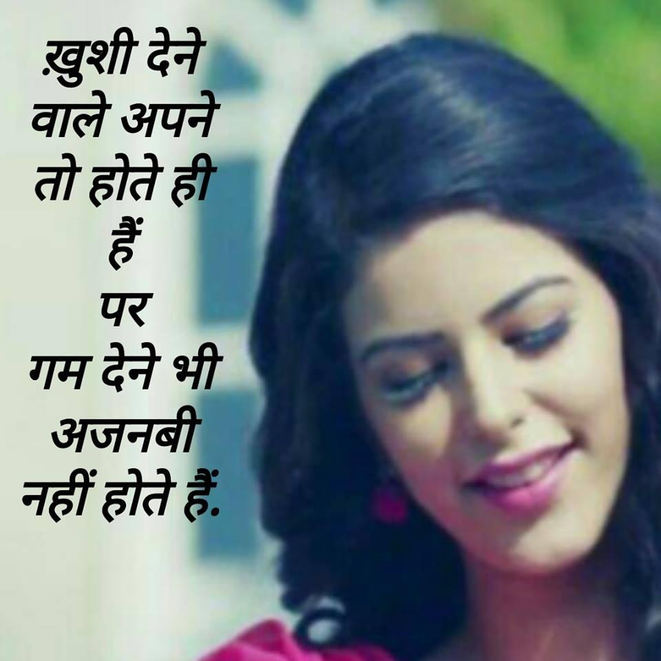Hindi-Whatsapp-Status-Images-4.jpg