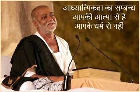 Hindi-suvichar-picture-1.jpg