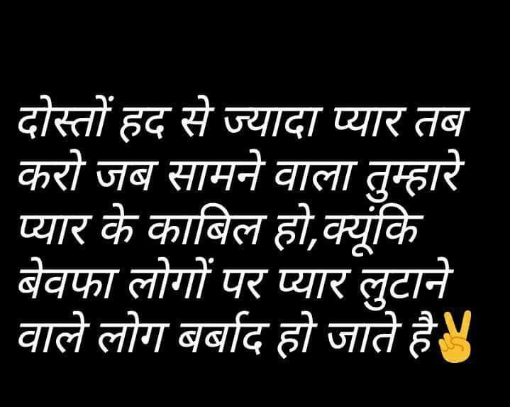 Hindi-suvichar-picture-14.jpg