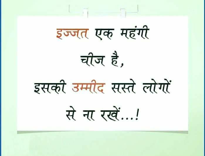 Hindi-suvichar-picture-17.jpg