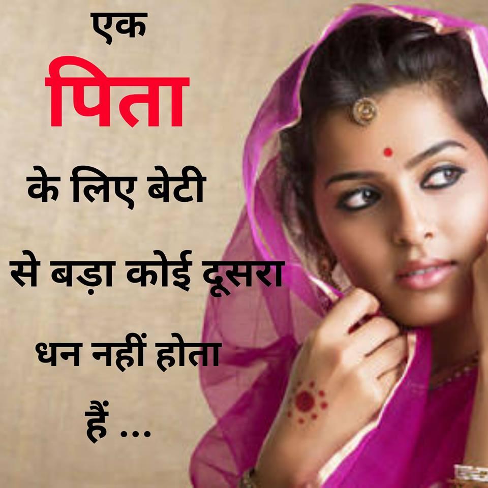Hindi-suvichar-picture-20.jpg