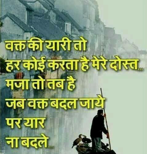 Hindi-suvichar-picture-7.jpg