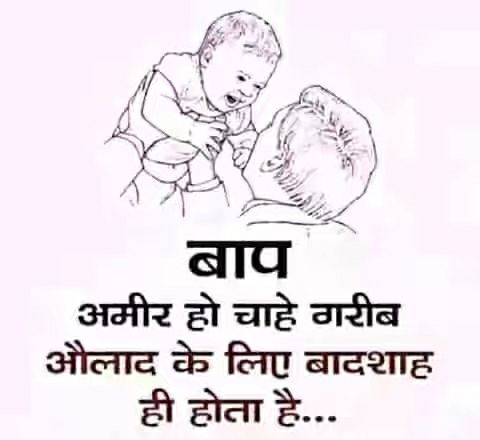 Latest-Hindi-Suvichar-2019-1.jpg