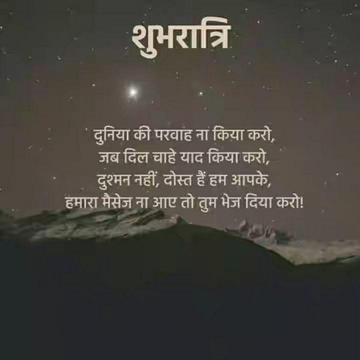 Latest-Hindi-Suvichar-2019-11.jpg