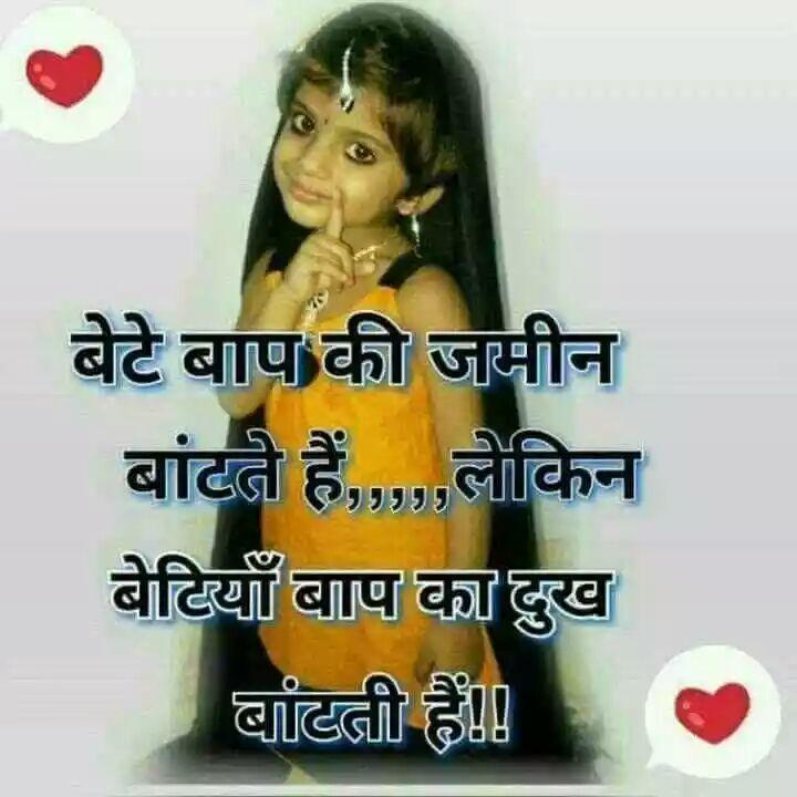Latest-Hindi-Suvichar-2019-18.jpg