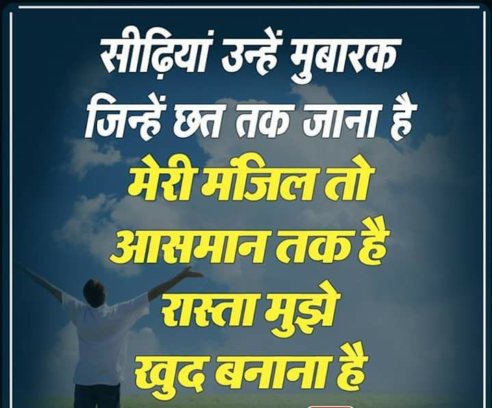Life-Quotes-in-Hindi-for-Whatsapp-10.jpg