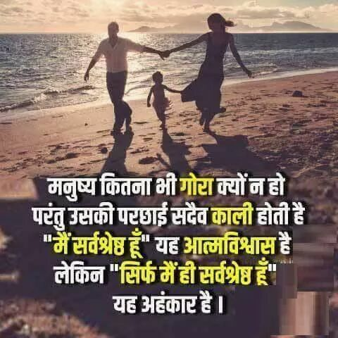Life-Quotes-in-Hindi-for-Whatsapp-12.jpg