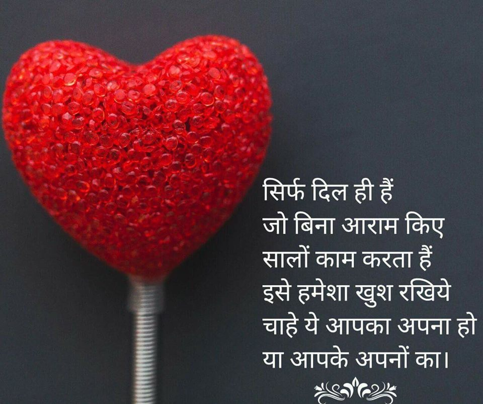 Life-Quotes-in-Hindi-for-Whatsapp-16.jpg