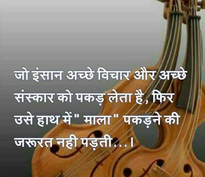 Life-Quotes-in-Hindi-for-Whatsapp-18.jpg