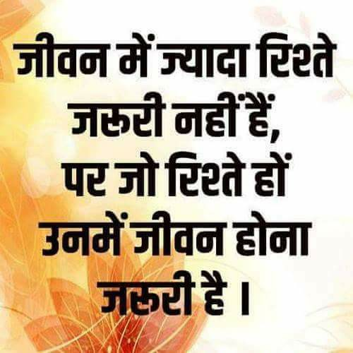 Life-Quotes-in-Hindi-for-Whatsapp-2.jpg