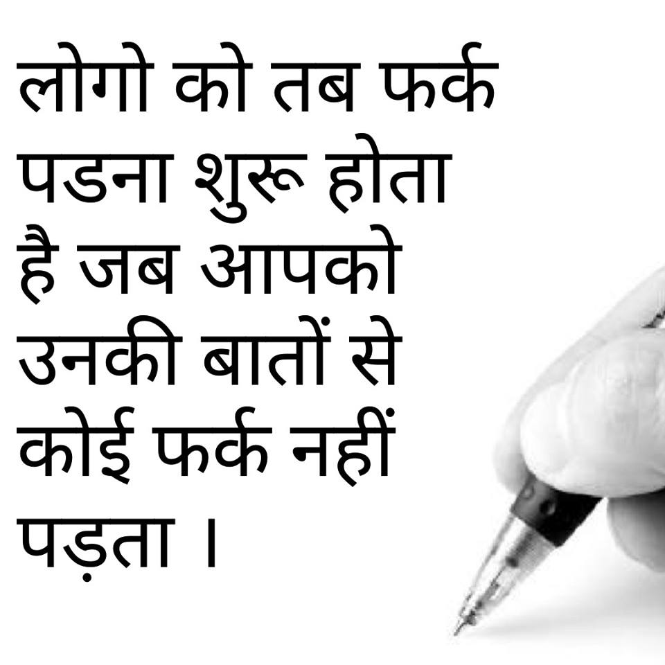 Life-Quotes-in-Hindi-for-Whatsapp-21.jpg