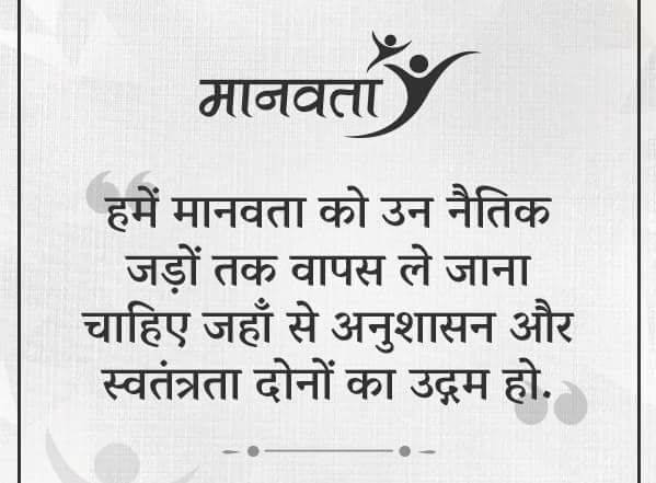 Life-Quotes-in-Hindi-for-Whatsapp-3.jpg